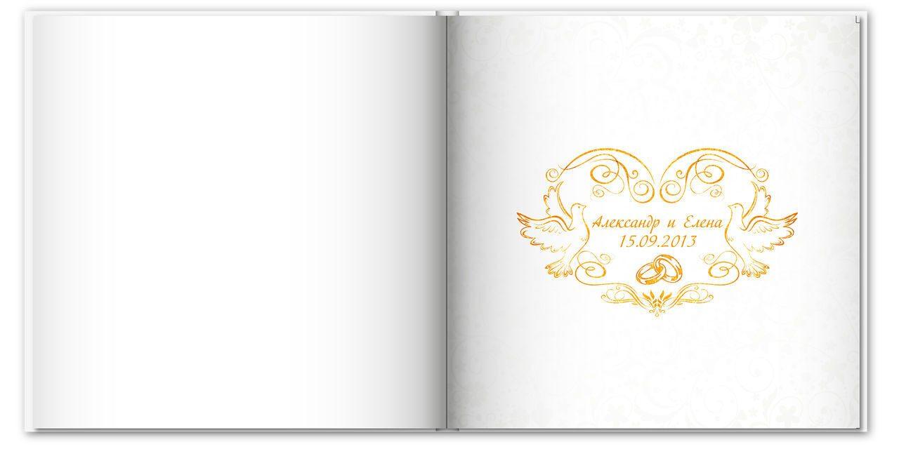 шаблоны книг фото