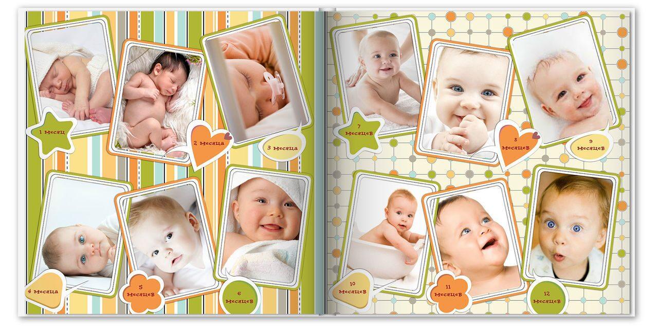 Коллаж от рождения до года своими руками
