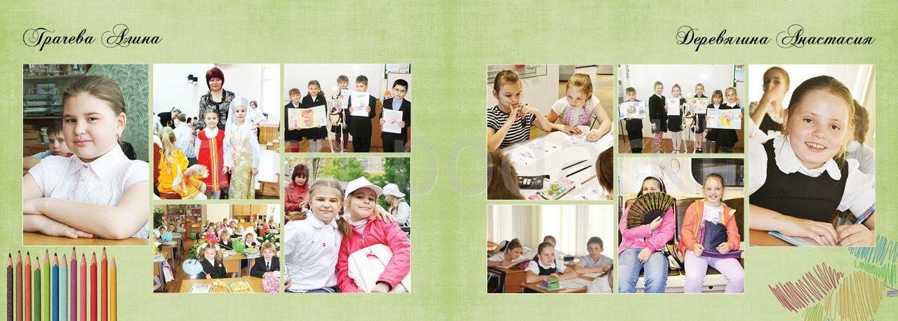 http://foto-podarki.ru/d/57644/d/eskiz5_5_8.jpg