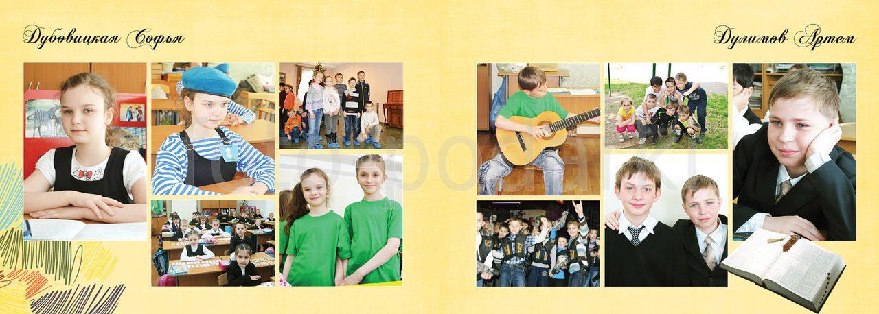 http://foto-podarki.ru/d/57644/d/eskiz6_6_8.jpg
